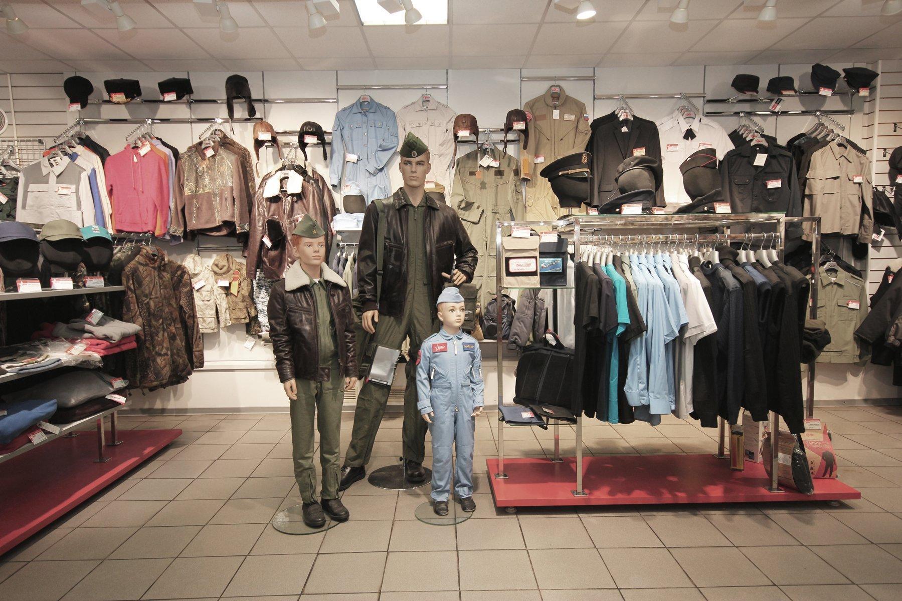 Магазин Спецодежды В Москве Округ