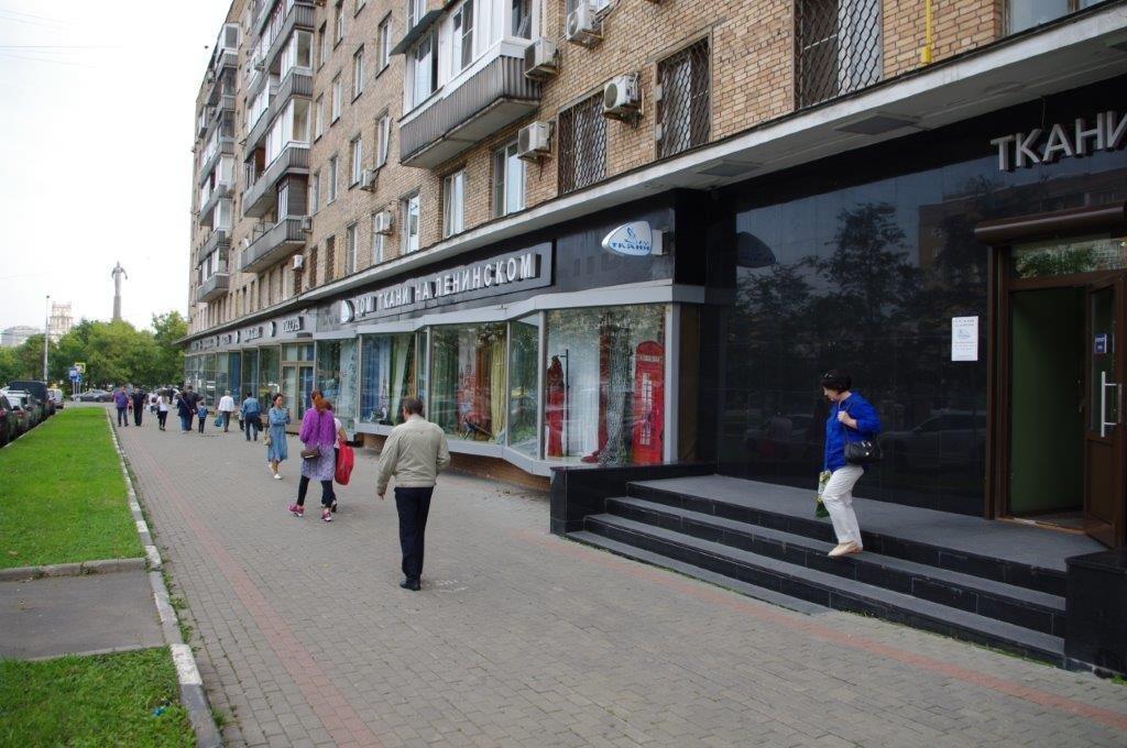 Ленинский Проспект Магазины